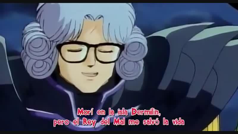 Las Aventuras de Fly (Dragon Quest) Película 2 (360p)[Shin No Tegami]