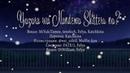 4人合唱 CYaron Yozora wa Nandemo Shitteru no Love Live RUS cover HBD Julietta