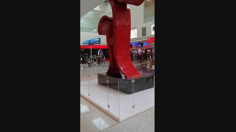 Аэропорт Дубай 23 10 2018