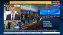 Новости на Россия 24 Элла Памфилова о нарушителях на выборах у этих людей ни ума ни совести