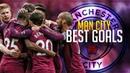 Manchester City - The Most Beautiful Goals In Guardiola Era    2016-2018