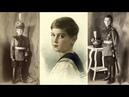 Tsarevich Alexei Romanov Rare photos from the Russian Archive