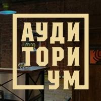 Афиша Красноярск Экскурсия в старейшую пивоварню Красноярска