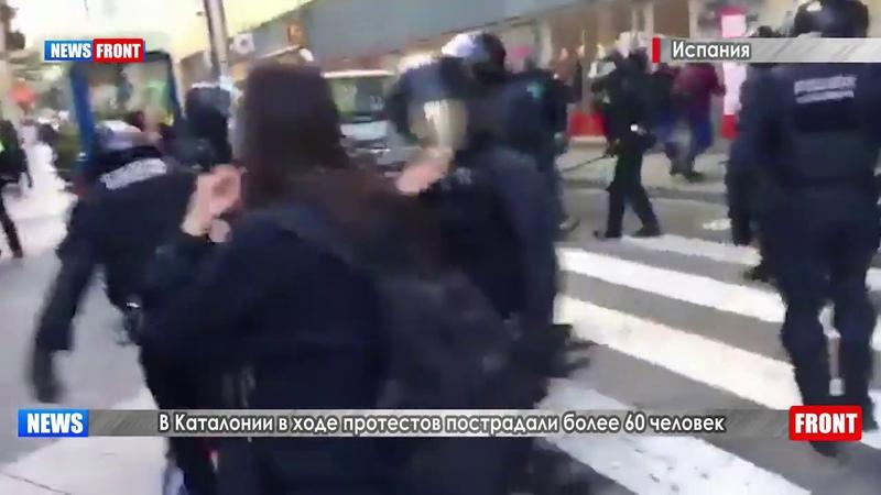 В Каталонии в ходе протестов пострадали более 60 человек
