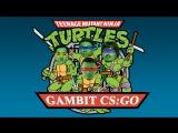 Gambit CSGO о кино