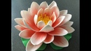Делаем кувшинку из изолона | DIY Water lily