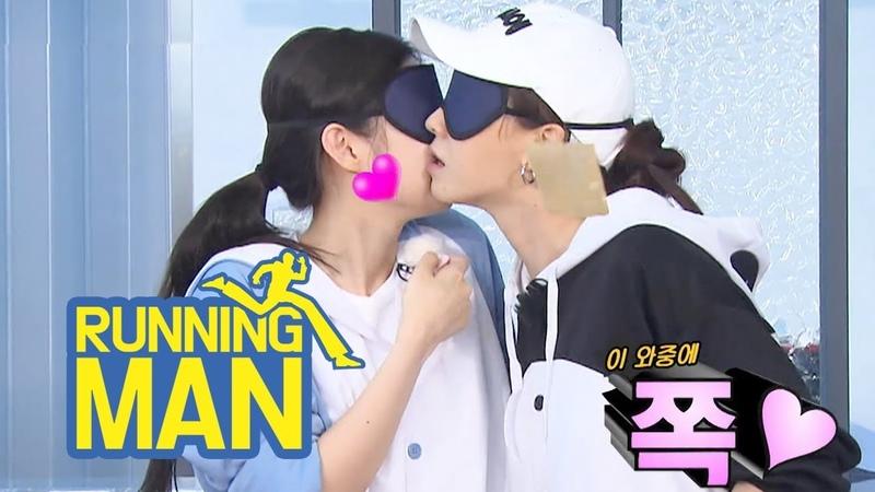 Jennie Kisses Song Ji hyo on Her Cheek! [Running Man Ep 413]