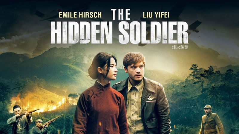 The Hidden Soldier UK trailer Starring Emile Hirsch and Liu Yifei