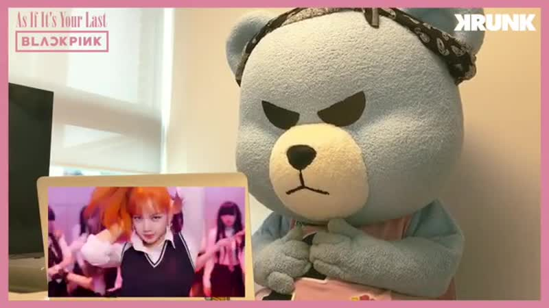 As If It's Your Last - BLACKPINK [KRUNK REACTION]