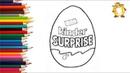 Раскраска для детей КИНДЕР СЮРПРИЗ. Рисуем Kinder Surprise и учим цвета.