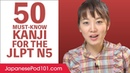 50 Easy Kanji You Must-Know for the JLPT N5