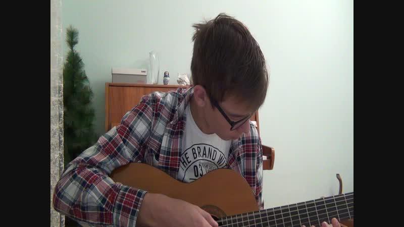 L'amour est Bleu | Guitar