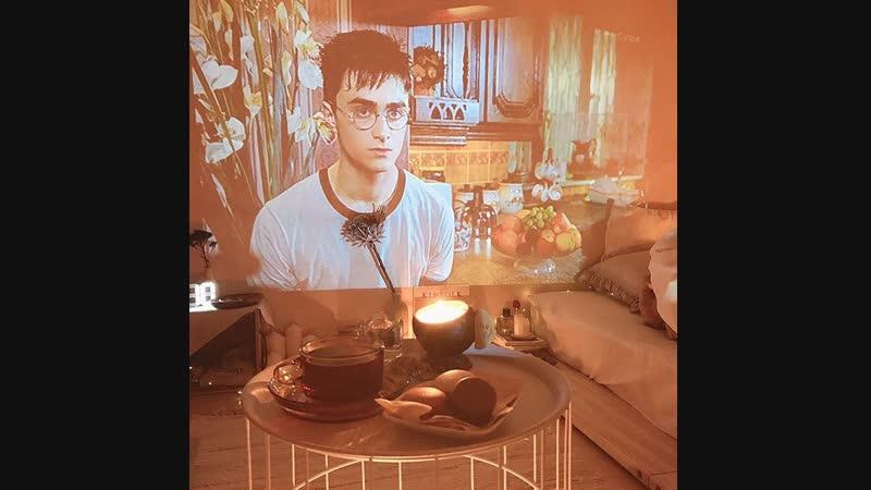 Смотрим Гарри Поттера всей толпой