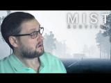 Kuplinov ► Play ПОЕЗДКА ПО МГЛЕ ► Mist Survival #7