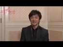 Toho Elisabeth 2012 – Kanji Ishimaru (Tod) Interview