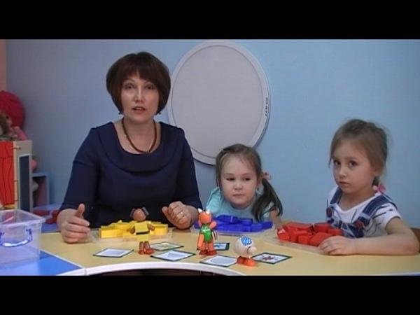 О.В.Мухаметжанова. Часть 2 Развивающие игры с блоками Дьенеша для детей 3-4 лет