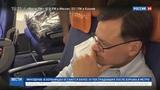 Новости на Россия 24 США депортировали в Россию Евгения Бурякова