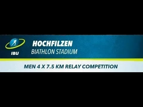 10.12.2017. Эстафета Мужчины 4x7,5 км. КМ 2017-18. 2 этап. Хохфильцен