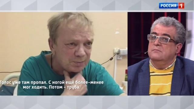 Андрей Малахов Прямой эфир Последнее интервью актера Николая Годовикова