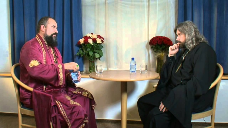 Игумен Евмений и Свами Вишнудевананда Гири - В присутствии, Беседа 2