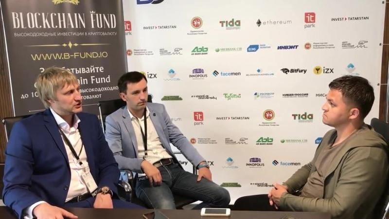 🎬 Основатели Blockchain Fund Интервью с основателями Blockchain Fund