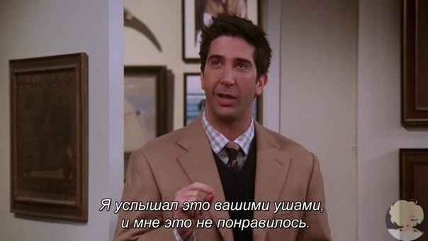 Friends / Друзья, 1994 - 2004
