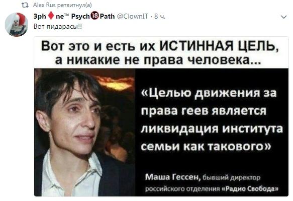 https://pp.userapi.com/c849132/v849132839/2abc/ocbSSCfutOg.jpg