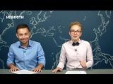 [Навальный LIVE] Референдум в Донбассе и «активное долголетие»