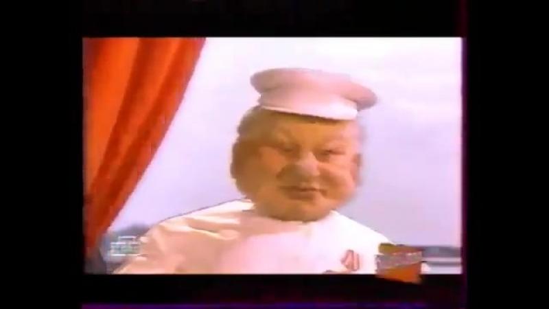 Куклы. Выпуск 190. Кремлевские казаки (01.11.1998)