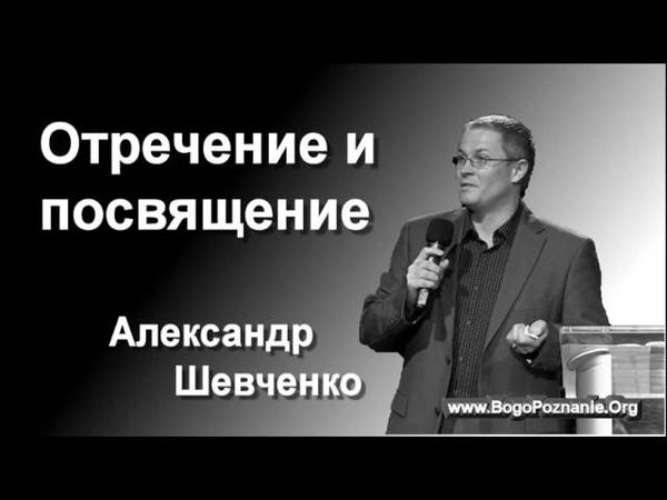 4-4. Заговор тьмы - Александр Шевченко