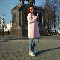 Vika Shaganova