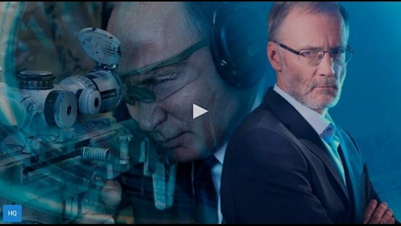 Сергей Михеев | Элиты хотят «скурить» рейтинг Путина