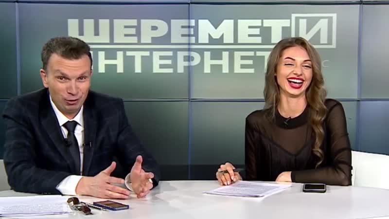 Наскороговорила - Шеремет и интернет/АТН