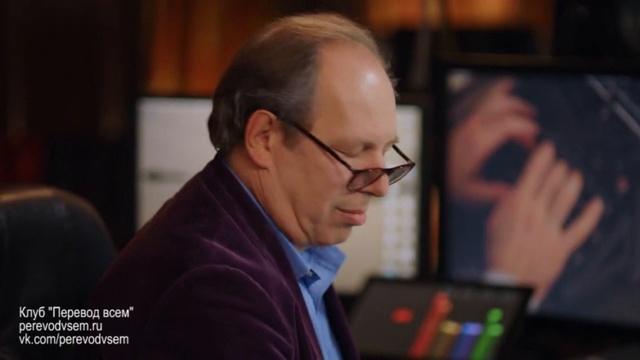 Ханс Циммер учит писать музыку к фильмам