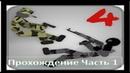 Прохождение Игры stickman killer backflip 4 Часть 1