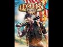 Прохождение Bioshock Infinite часть 4