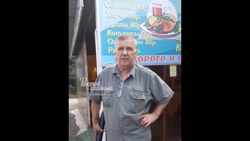 Сумасшедший агрессор на М4 Дон 13.9.2018 Ростов-на-Дону Главный