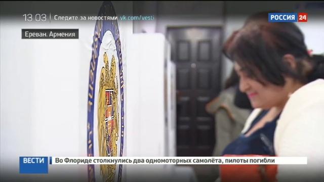Новости на Россия 24 • Выборы в Армении электронная система не узнала отпечатки пальцев президента