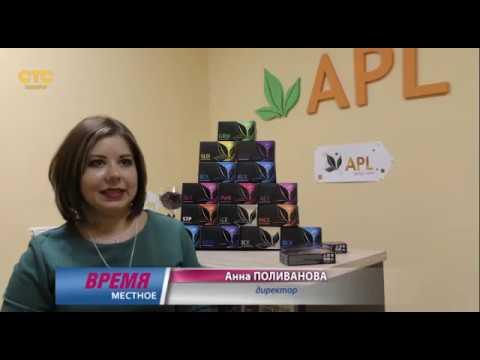 APL на ТВ открытие РЦО в Таганроге