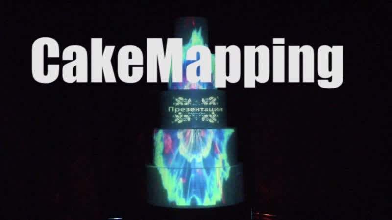 Cake-Mapping