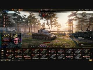 [EviL GrannY | World of Tanks] ПОСТАВИЛ ОБОРУДОВАНИЕ ЗА БОНЫ НА Об. 279 р - ПОЛУЧИЛАСЬ ИМБА