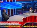 Константин Кедров комментирует Нобелевскую премию по литературе 2014