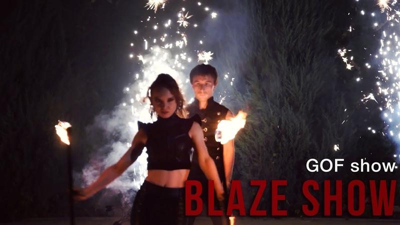 Огненное шоу Blaze на свадьбу в Ростове | GOF show
