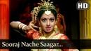 Sooraj Naache Sagar Naache HD Pathar Ke Insan Song Sridevi Poonam Dhillon
