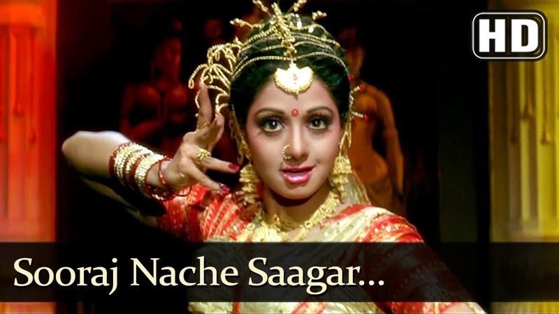 Sooraj Naache Sagar Naache (HD) - Pathar Ke Insan Song - Sridevi - Poonam Dhillon