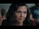 Первый трейлер фильма «Воспитательница» с Мэгги Джилленхол