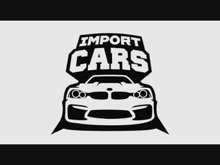 Новогодний розыгрыш подарков от компании Import Cars