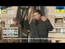 Вчерашний бандеровский Шабаш во Львове Украина может быть только бандеровской заявил Тяг