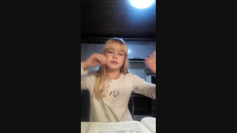 Саша Шеронова Live