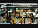 Супермаркет Сельпо ТЦ Конфетти Ялта готовая еда свежая выпечка ВКУСНО и НЕДОРОГО
